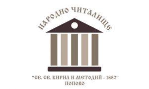 Chitalishte Popovo